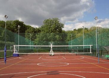 Волейбольные поля